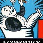 Экономика (economics)