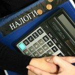 НДС — налог на добавленную стоимость (VAT — value added tax)