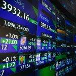 Программа количественного смягчения (quantitative easing programe)