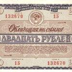 Облигации банков (bank bonds)